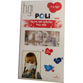 Poli HG Kids Face Mask 6-9 Age Wired Girls Πεταλούδες Πολύχρωμες 10τμχ - PharmacyStories