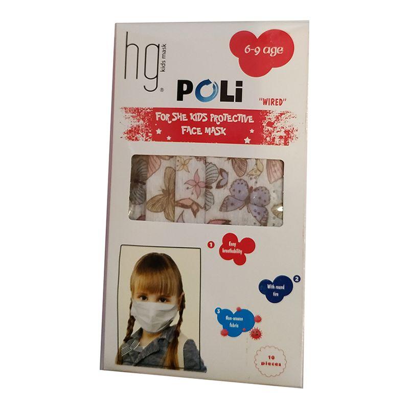 Poli HG Kids Face Mask 6-9 Age Wired Girls Πεταλούδες Πολύχρωμες 10τμχ - PharmacyStories
