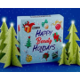"Beauty Jar ""HAPPY BEAUTY HOLIDAYS"" GIFT SET (LE), 1τμχ-pharmacystories-pharmacy"