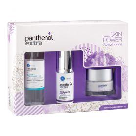 Medisei Panthenol Extra Face and Eye Serum 30ml & Face & Eye Cream 50ml SPF15 & Micellar True Cleanser 3in1 100ml