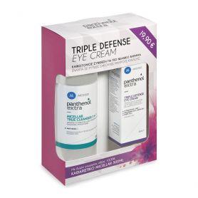 Medisei Panthenol Extra Triple Defense Eye Cream 25ml & Micellar True Cleanser 3in1 500ml -
