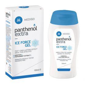 Medisei Panthenol Extra Ice Force Ψυχρό Gel Για Χαλάρωση Των Μυών 120ml - Panthenol Extra