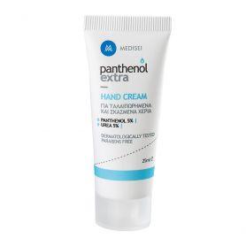 Panthenol Extra Hand Cream Κρέμα Χεριών με Ουρία & Πανθενόλη, 25ml - Panthenol Extra