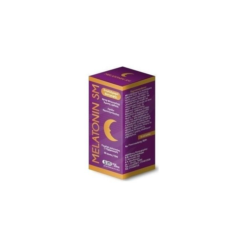SM Melatonin 1mg/ψεκασμό 60 δόσεις 12ml - PharmacyStories