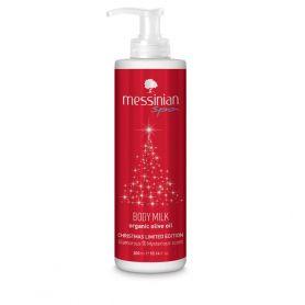 Messinian Spa Γαλάκτωμα Σώματος Christmas Edition 300ml-pharmacystories-pharmacy