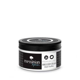 Messinian Spa Premium Line Κρέμα Σώματος & Χεριών Μάυρη Τρούφα 250ml-pharmacystories-pharmacy