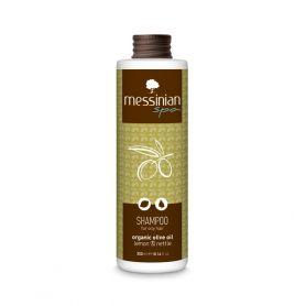 Messinian Spa Σαμπουάν Για Λιπαρά Μαλλιά Λεμόνι -Τσουκνίδα 300ml-pharmacystories-pharmacy