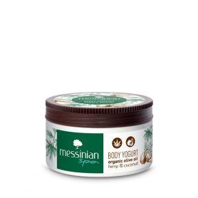 Messinian Spa Body Yogurt Hemp & Coconut 250ml - Messinian Spa