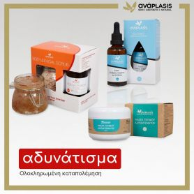 Anaplasis Body & Facial 250gr & Μάσκα τοπικού αδυνατίσματος 100ml & Έλαιο σύσφιξης σώματος και στήθους 100ml - AnaPlasis