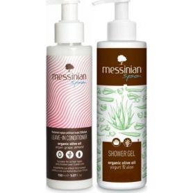 Messinian Spa Promo Leave-In Conditioner 150ml & Δώρο Shower Gel Yogurt & Aloe 150ml