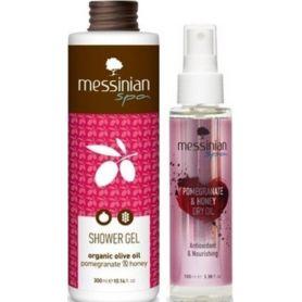 Messinian Spa Dry Oil Ρόδι-Μέλι 100ml & Δώρο Shower Gel Ρόδι-Μέλι 300ml - Messinian Spa