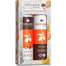 Messinian Spa Promo Αφρόλουτρο Πορτοκάλι & Λεβάντα 300ml & Γαλάκτωμα Σώματος Πορτοκάλι & Λεβάντα 300ml - Messinian Spa