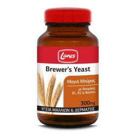 Lanes Brewers Yeast, Μαγιά Μπύρας με Βιταμίνες Β1, Β2 και Βιοτίνη, 400 ταμπλέτες - Lanes
