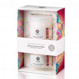 Garden of Panthenol 1+1 ΔΩΡΟ Antiwrinkle Cream Face & Eyes Αντιρυτιδική Κρέμα Προσώπου & Ματιών, 2x50ml-pharmacystories-pharmacy