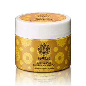 Garden of Panthenols Body Butter Coconut & Pineapple Θρεπτικό και Ενυδατικό Βούτυρο Σώματος με Ανανά 200ml