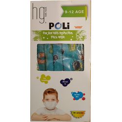 Poli HG Kids Face Mask 9-12 Age Wired Boys Daily Life 10τμχ - PharmacyStories