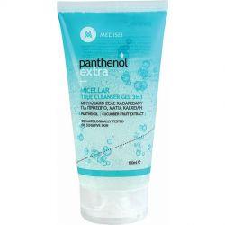 Medisei Panthenol Extra Micellar 3 in 1 True Cleanser Gel Καθαρισμού Προσώπου 150ml - Panthenol Extra