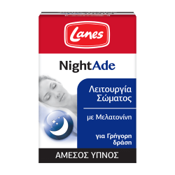 Lanes NightAde 90 Συμπλήρωμα Διατροφής Για Την Ρύθμιση Του Ύπνου - Lanes