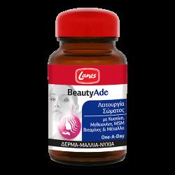 Lanes BeautyAde για Υγιή Μαλλιά Νύχια και Δέρμα 30tabs - Lanes