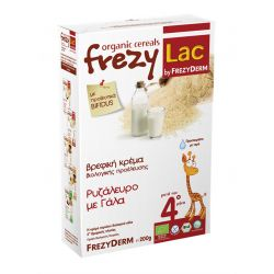 Frezyderm Frezylac Βιολογική βρεφική κρέμα Ρυζάλευρο με Γάλα 200gr - Frezyderm
