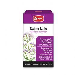 Lanes Calm Life 100 κάψουλες - Lanes
