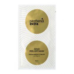 Panthenol Extra Gold Peel Off Mask, Μάσκα Άμεσης Σύσφιξης με Ελίχρυσο 10ml - Panthenol Extra