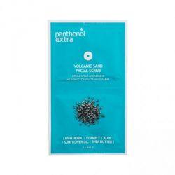 Panthenol Extra Volcanic Sand Facial Scrub Κρέμα Ήπιας Απολέπισης με Κόκκους Ηφαιστειακής Λάβας 2x8ml - Panthenol Extra
