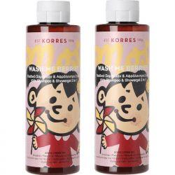 Korres Kids Wash με Berries Σαμπουάν & Αφρόλουτρο 2x250ml - Korres