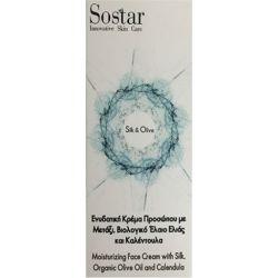Sostar Silk & Olive Ενυδατική Κρέμα Προσώπου με Καλέντουλα 50ml - Sostar