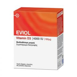 Eviol Vitamin D3 4000iu 100mcg 60 μαλακές κάψουλες - Eviol