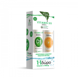 Power Health Power Of Nature 1+1 Vitamin D3 2000iu 20 Αναβρ. Δισκία & Δωρο Vitamin C 500mg 20 Αναβρ. Δισκία - Power Health