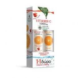Power Health 1+1 Vitamin C Apple Flavor με Στέβια 1000mg- ΔΩΡΟ Vitamin C 500mg 20 Αναβρ.Δισκία - Power Health