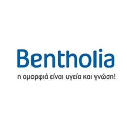 Bentholia